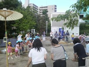 Uchimizu begins.